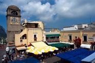 Cr�dit photo : capritourisme.com